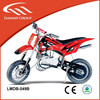 cheap price 49cc kids pocket bike (LMDB-049B)