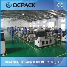 plastic film packing machine 10years factory