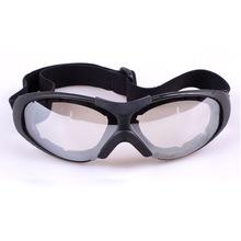 de la popular marca skydiving espejo de cristal azul gafas de sol