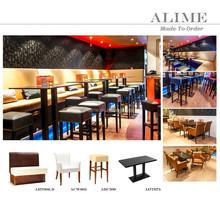 Alime B05 commercial custom modern bar furniture