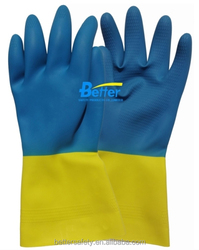 Cotton Lined Yellow Cuff Latex Rubber safety glove wholesalers china
