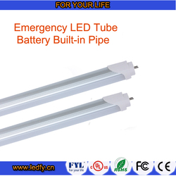 factory emergency tube led six you tube with low price