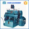 PYQ-203 Price of China Manual Die Cutting Machine