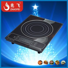 good quality single burner induction cooker with reasonable price made in China