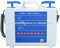 mecan medical equipment co ltd defibrillator, Portable First-Aid AED Biphasic Defibrillator