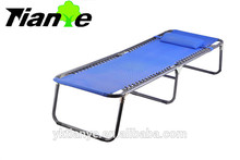 Outdoor portable folding bed