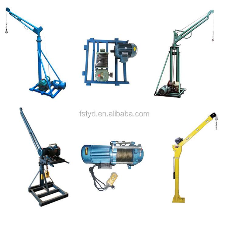 Other Motors From Foshan Tongyida Hoist Co Ltd 1435948