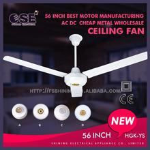 Professional electrical ceiling fan exporter new design designer ceiling fan white metal ceiling fan with high quality