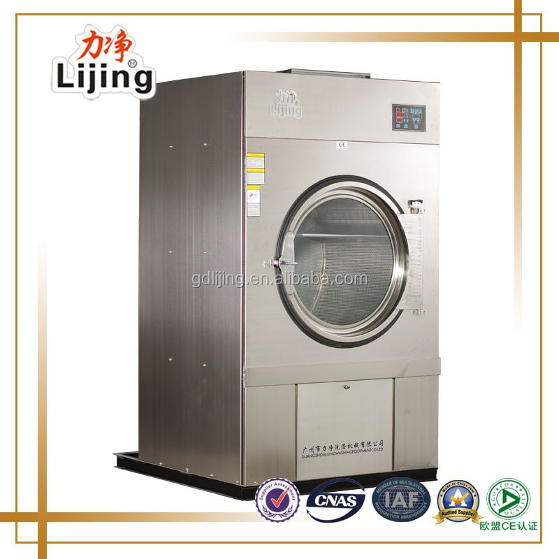Industrial Clothes Dryer ~ Automatic commercial industrial clothes dryers for sale