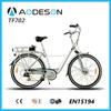 Cheap powered motor bike 250w TF702 electric bicycle motor
