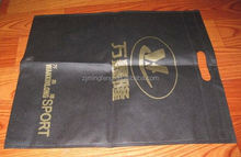 reusable bag/ non woven rice packaging bags