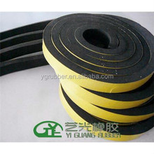 adhesive backed silicone rubber foam strips