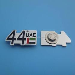Free Mold New UAE 44th National Day Badge, UAE Metal Lapel Pin