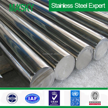 """3/8"""" stainless steel round bar for ma"""