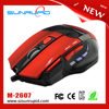 7 Button High Quality Gaming Mouse with Switchable Glowing Backlit