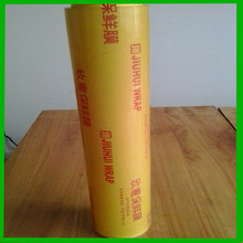 good quality fresh food wrapping soft hardness and transparent pvc stretch film