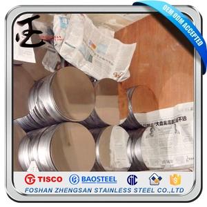 중국 용품 도매 SS 원 수입 스테인레스 스틸 폴란드어 가격