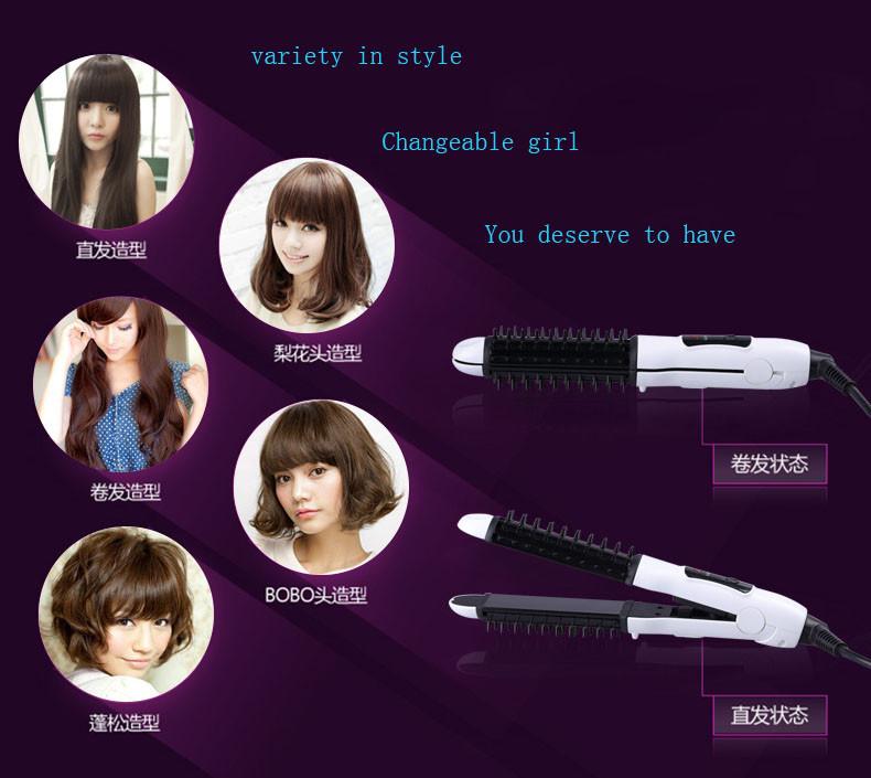 Утюжок для выпрямления волос Colorful life DIY , & ST10