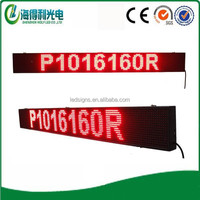 High bright Smart Red indoor led message display sign