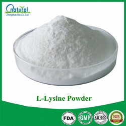 Top Sale Feed Grade Lysine Prices