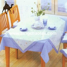 recycled PET/plastic flake tablecloth/antependium fabric manufacture