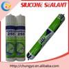 Silicone Sealant CY-100 non-toxic glass silicone sealant