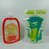 Hot Selling Made In China Alibaba Suppliers Frozen Food Pouch