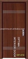 Entry Door (op-105)
