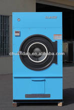 commercial dryer equipment/laundry drying equipments