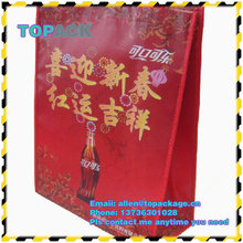 Factory Hot Sale Eco Foldable High Quality Promotional Printed Reusable Colorful Custom Non Woven Shopping