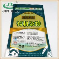 Reusable waterproof custom zipper packaging bag for corn