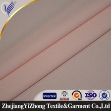 latest dress designs polyester spandex kniting fabric for fashion dress