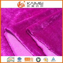 Wholesale China Textile Factory direct sale weft knitting velvet of China