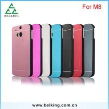 For HTC M8 Motomo Case, Aluminum Motomo Silk Case For HTC M8 Metal Hard Thin Case