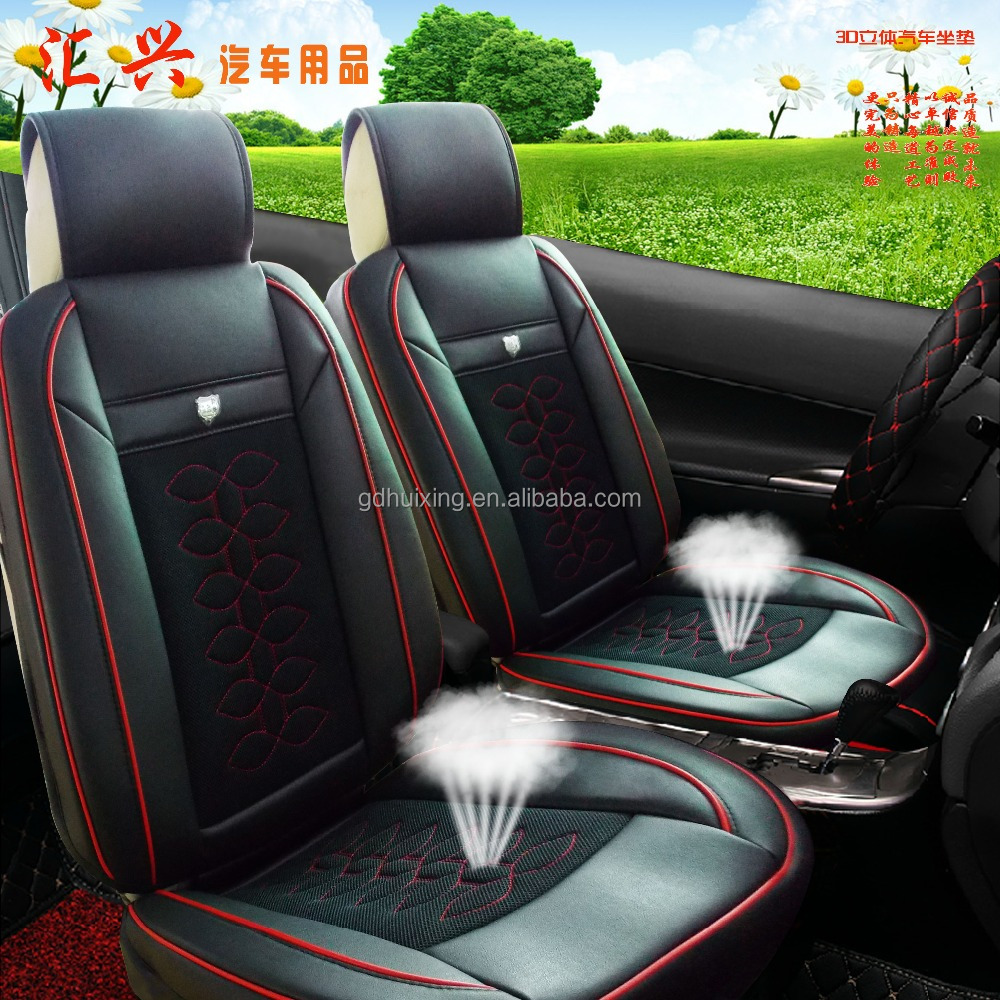 mesh seat cushion hx001 luxury leather car leather seat cover buy car leather seat cover car. Black Bedroom Furniture Sets. Home Design Ideas