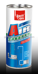 Auto air conditioning pipeline cleaner