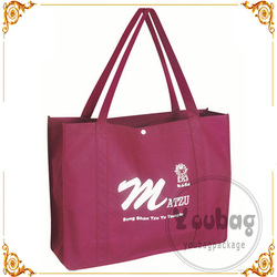 promotional non woven folded bag