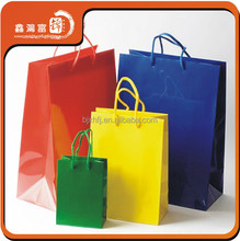 2015 different types promotional paper bag in machine price made in China