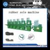 Rubber shoe machine,rubber molding machine,rubber injection machine