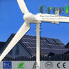 Wind electric generator 110v 1kw horizontal axis wind generator wind energy generator for home use