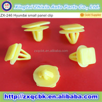 2015 hot sale! China ZX-factory produce all yellow auto plastic panel trim clips fastener