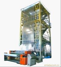 High Demands Plastic three layer Greenhouse film co-extruder blowing machine