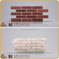 Exterior wall decoration lightweight brick panel