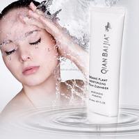Cosmetic distributor needed Organic Plant Moisturizing Foam Cleanser Skin Care Deep Cleansing Foam