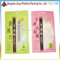 custom printed small perforated plastic bags Zip lock bags golden bag