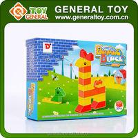 Enlighten brick toys Funny bricks woma building blocks