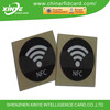 13.56MHZ ISO 14443A/15693 sticker nfc/printed rfid label
