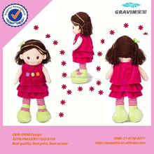 cute plush girl doll toy,children toys