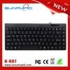 2014 Best sold small laptop keyboard 88 keys mini keyboard