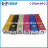 China Dragon Holiday big discount ultra slim power bank 2600mah portable charger for iphoe 6S 5S 5C etc factory price $2